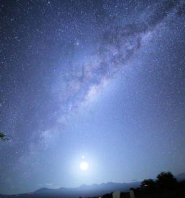 Stargazing in the Atacama Desert, Chile