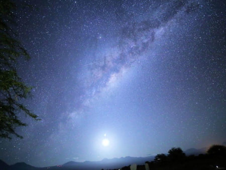 Stargazing in the Atacama Desert, Chile
