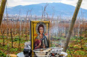 Kamnik North Macedonia