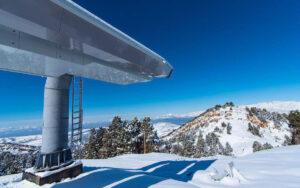 Amirsoy ski slopes